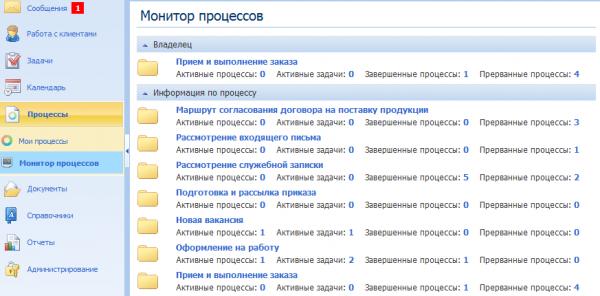 monitor_process.png