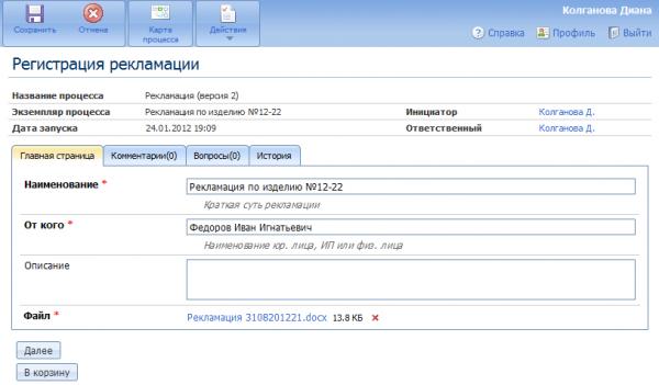 registr1.png
