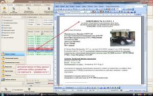 Печать отчетов и документов