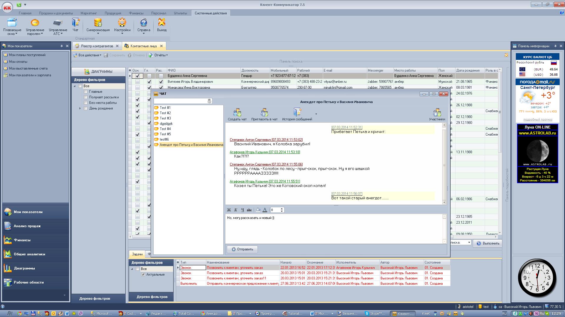 Crm системы клик почтовые шаблоны битрикс с картинками